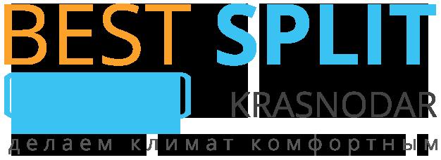 BESTsplit Краснодар | Климатическая техника